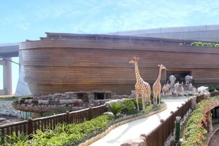 Full Size Noahs Arc Replica, Hong Kong